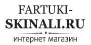 Фартуки-скинали.RU Логотип