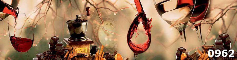Скинали Бокалы вина