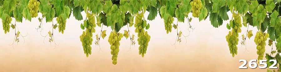 Скинали Виноград