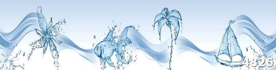 Скинали Вода
