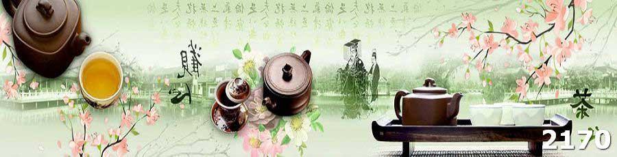 Кухонный фартук Чайная церемония