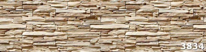 Стеклянная кухонная панель Каменная кладка
