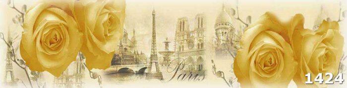 Фартук для кухни винтажный Париж