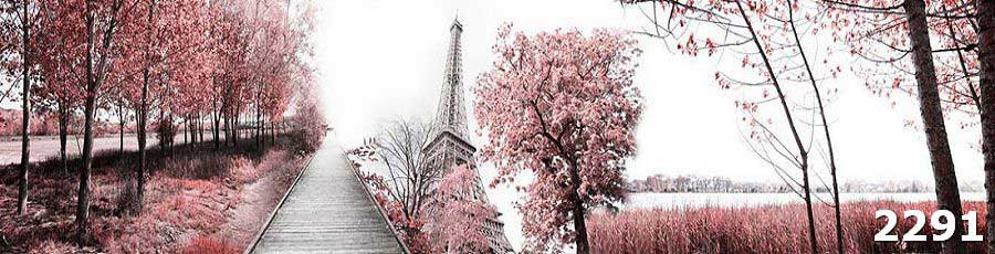Фартук стекло Осенний Париж