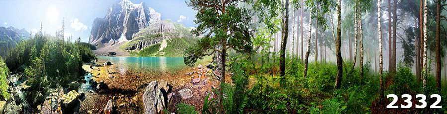 Фартук на заказ Сказочный лес
