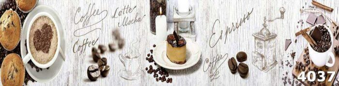 Кухонный фартук на стену Утренний кофе
