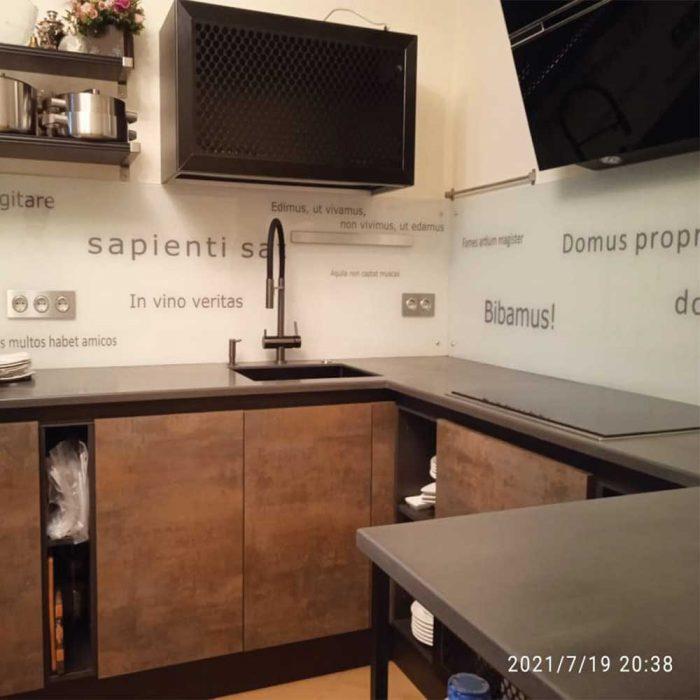 Фотопечать стеклянный фартук кухни